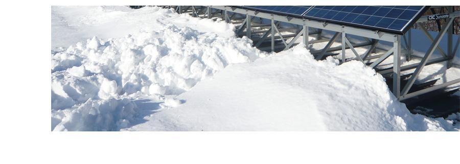 豪雪地帯も対応