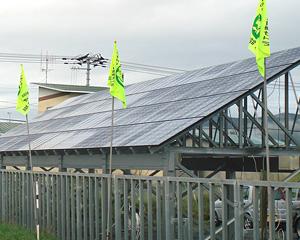 北海道北見市 太陽光産業用設置