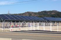 産業用太陽光発電 新潟県三条市